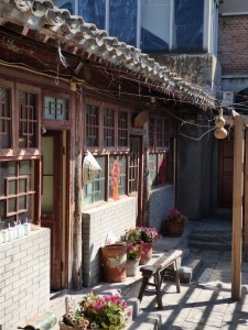 One of the homes in the Hutong - this one is about 600 years old and still being used