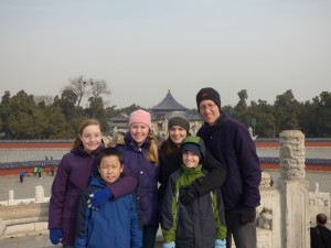 Our family at the Temple of Heaven