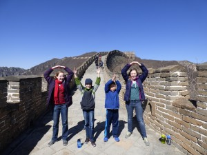 Kids doing O-H-I-O on the Great Wall