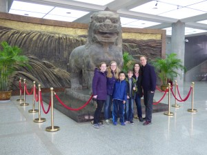 Our family at the Shaanxi History Museum