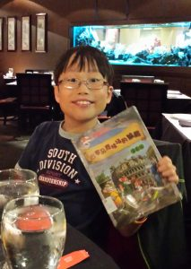 Geronimo Stilton in Chinese - one of his favorites!